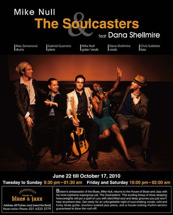 Soulcasters Poster